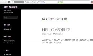 06_スラッグ変更前日本語URL