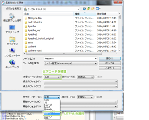07_.htaccess文字コード確認