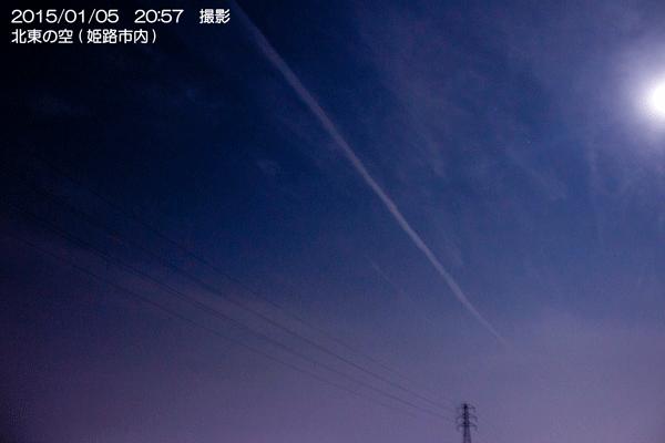 02_再び現れた筋雲は因果関係があるのか