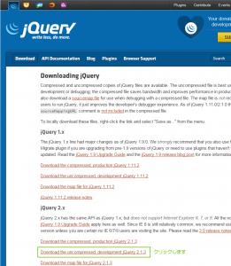 01_jquery.jsのダウンロード