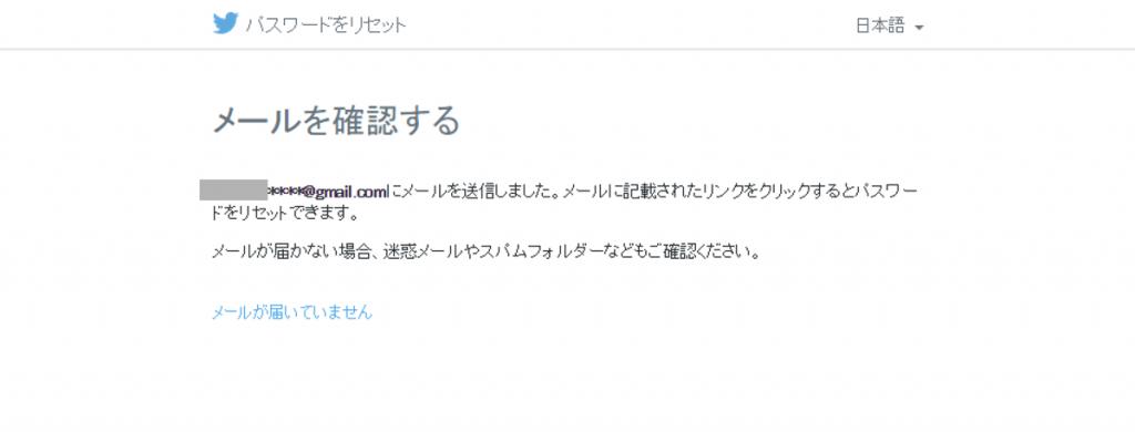 twitter-lock_st05