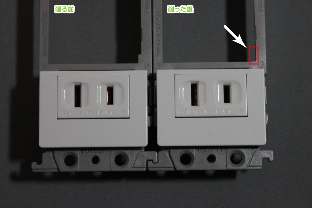 when-open-timer-with-outlet_st18
