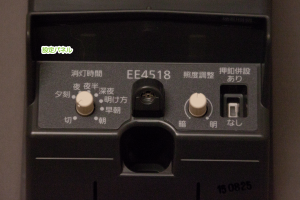 convenient-smart-ee-switch_st04