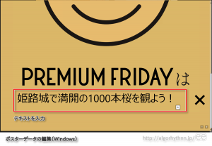 premium-friday_st20