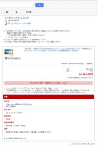 rakuten_junkmail-pattern_st02